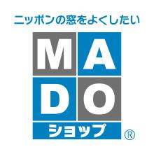 石丸サッシ建材はMADOショップ加盟店