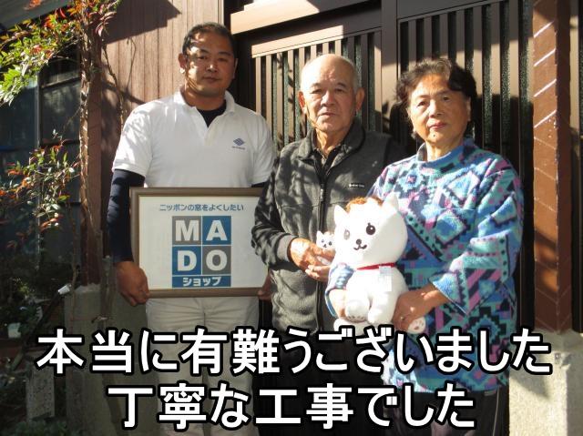 平塚市I様 木製玄関引戸交換(カバー工法)