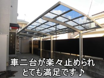 平塚市K様 カーポート新設工事
