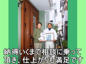 茅ヶ崎市M様 玄関ドア&勝手口ドアの交換 内窓の設置