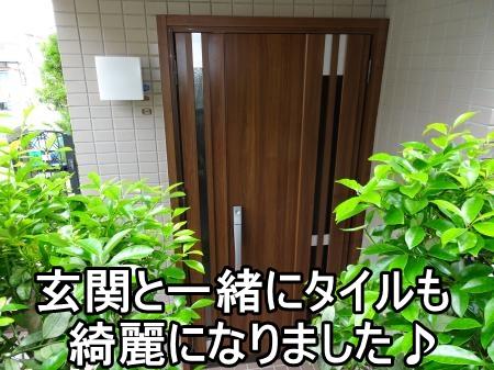 横浜市T様 玄関交換と玄関タイルの上張り工事