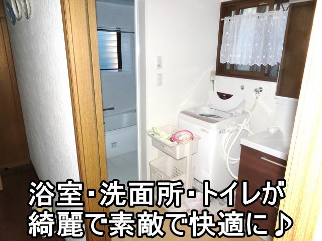 横浜市T様 水回りのTOTALリフォーム