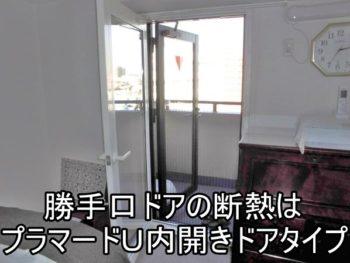 平塚市M様からいただいた声
