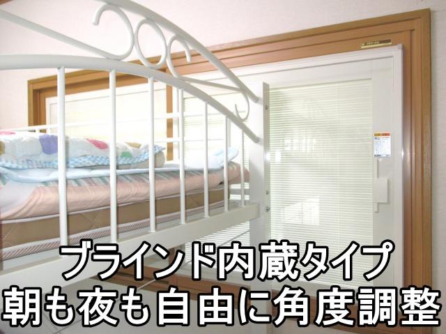 伊勢原市K様 寒さ暑さ対策 工事内窓(二重サッシ)設置工事