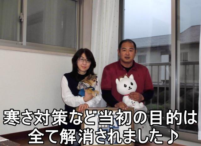 藤沢市N様 窓交換11箇所YKKマドリモ(カバー工法)