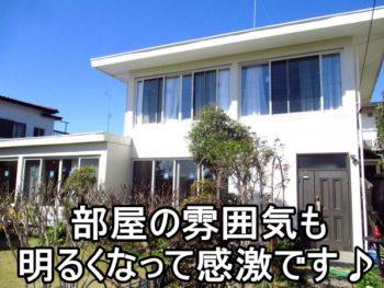 横浜市N様 全部屋の窓サッシ交換(スマートカバー工法)