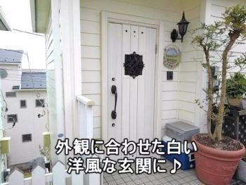 二宮町 Y様 玄関ドア交換工事