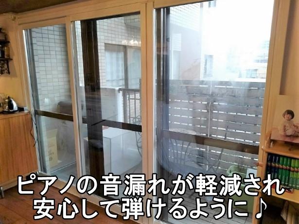 横浜市 K様 内窓(プラマード)設置工事