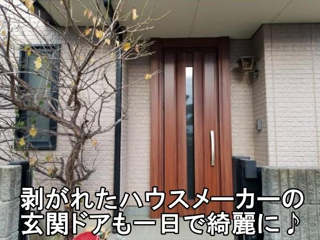 平塚市 N様 玄関交換リフォーム
